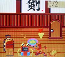 サハクィエル 宝物交換シーン2.JPG